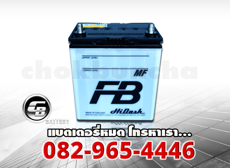 FB Battery 38B19L MF