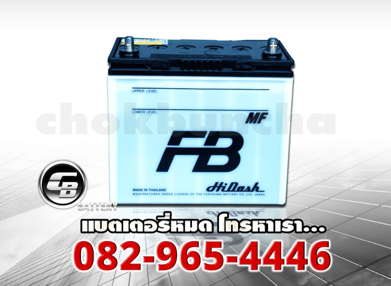 FB Battery 46B24L MF