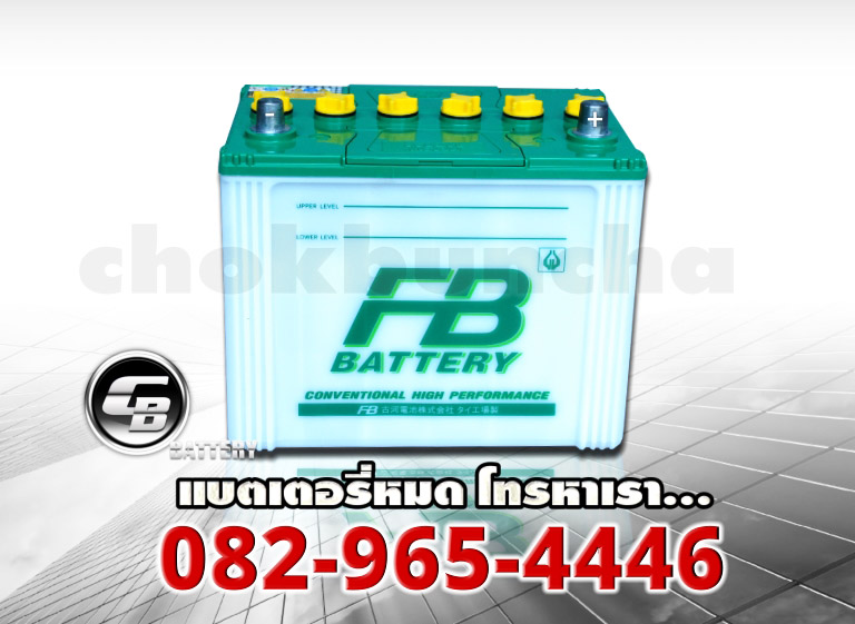 FB Battery N50ZL