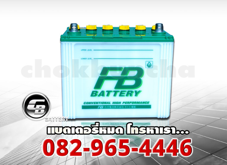 FB Battery N50ZR