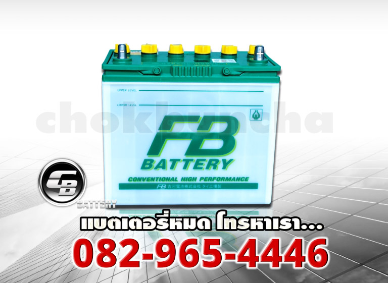 FB Battery NS60L