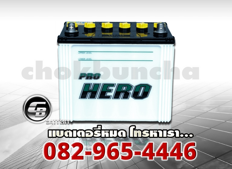 FB Battery ProHero N50ZR