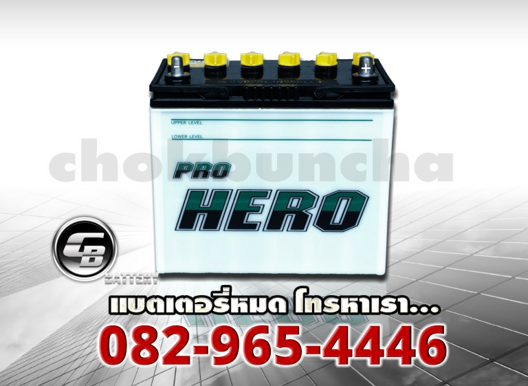 FB Battery ProHero NS60L