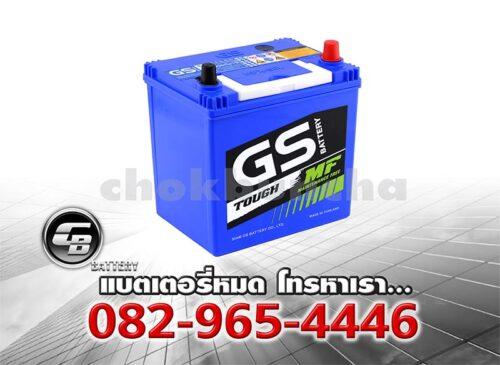 ราคาแบตเตอรี่รถยนต์ GS MFX-50L Per