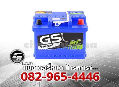 ราคาแบตเตอรี่รถยนต์ GS LBN1 DIN45 BV