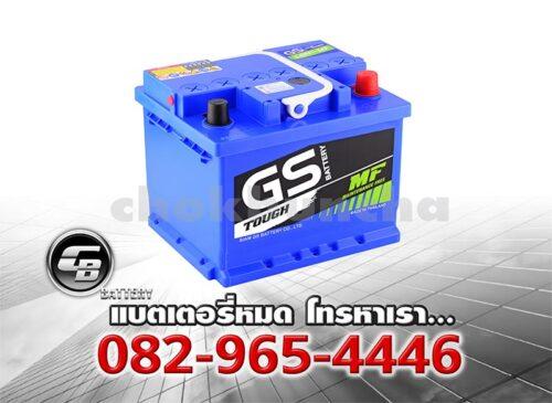 ราคาแบตเตอรี่รถยนต์ GS LBN1 DIN45 Per