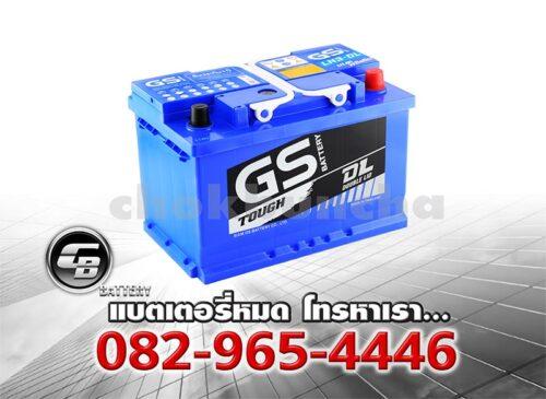 ราคาแบตเตอรี่รถยนต์ GS LBN3 DIN60 Per