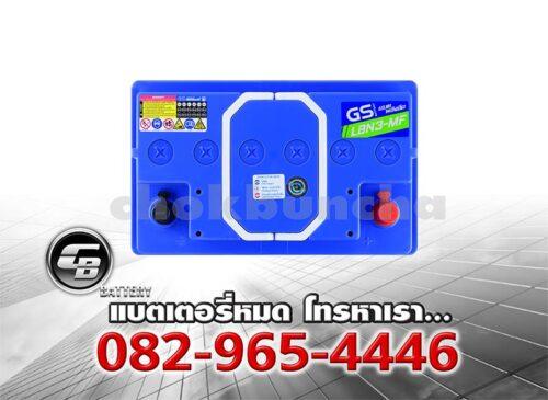 ราคาแบตเตอรี่รถยนต์ GS LBN3 DIN60 Top