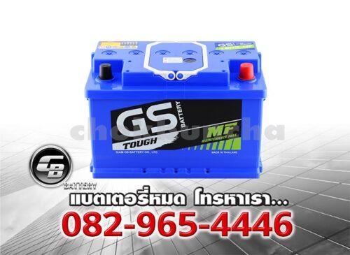 ราคาแบตเตอรี่รถยนต์ GS LN3 DIN75 BV