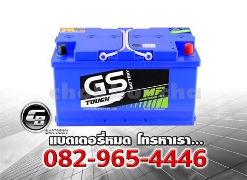 ราคาแบตเตอรี่รถยนต์ GS LN5 DIN100 BV
