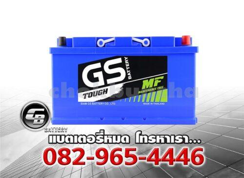 ราคาแบตเตอรี่รถยนต์ GS LN5 DIN100 Front