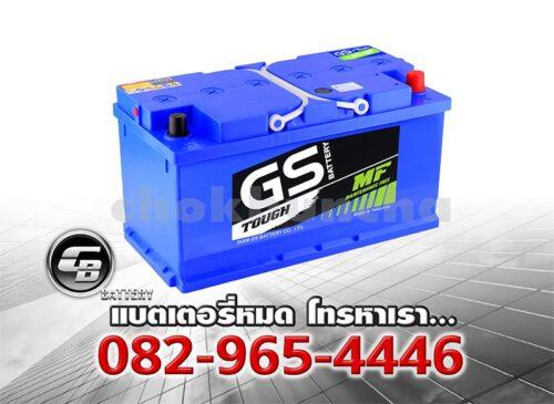 ราคาแบตเตอรี่รถยนต์ GS LN5 DIN100 Per