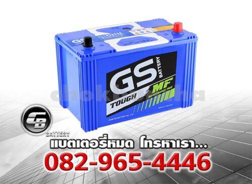 ราคาแบตเตอรี่รถยนต์ GS MFX-180L Per