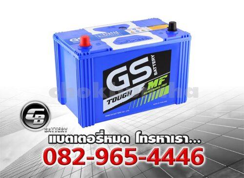ราคาแบตเตอรี่รถยนต์ GS MFX-180R Per