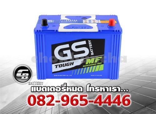 ราคาแบตเตอรี่รถยนต์ GS MFX-190L Top