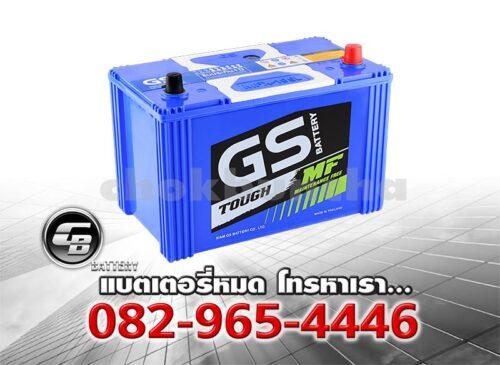 ราคาแบตเตอรี่รถยนต์ GS MFX-190L Per