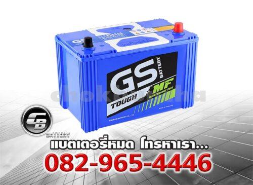 ราคาแบตเตอรี่รถยนต์ GS MFX-200L Per