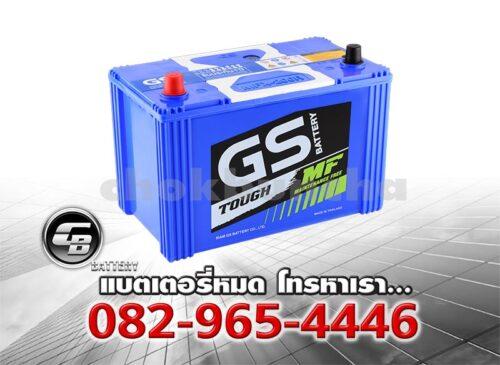 ราคาแบตเตอรี่รถยนต์ GS MFX-200R Per