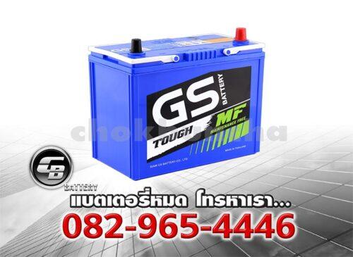 ราคาแบตเตอรี่รถยนต์ GS MFX-60L Per