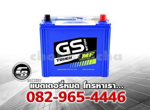 ราคาแบตเตอรี่รถยนต์ GS Q85 ISS BV