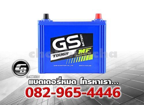 ราคาแบตเตอรี่รถยนต์ GS Q85 ISS Front