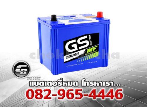 ราคาแบตเตอรี่รถยนต์ GS Q85 ISS Per