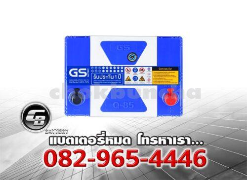 ราคาแบตเตอรี่รถยนต์ GS Q85 ISS Top