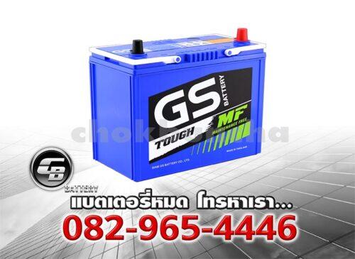 ราคาแบตเตอรี่รถยนต์ GS MF 46B24L Per
