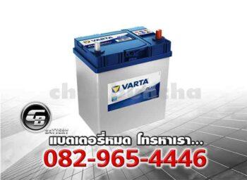 ราคาแบตเตอรี่ Varta 42B20L SMF Front