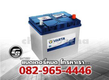 ราคาแบตเตอรี่ Varta 55D23L SMF Front