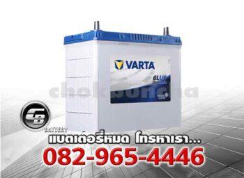 ราคาแบตเตอรี่ Varta 65B24R SMF Front