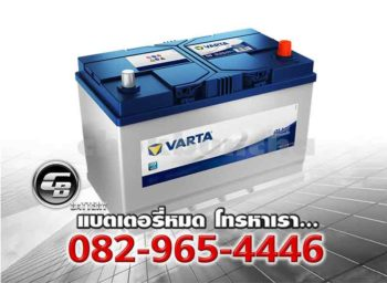 ราคาแบตเตอรี่ Varta 105D31L SMF Front