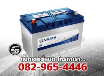 ราคาแบตเตอรี่ Varta 105D31R SMF Front