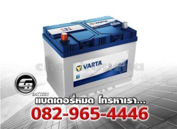 ราคาแบตเตอรี่ Varta 80D26R SMF Front