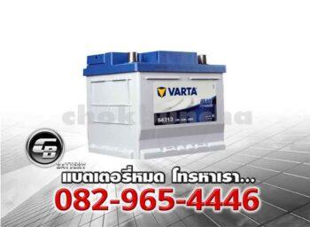ราคาแบตเตอรี่ Varta DIN45 54313 SMF Front