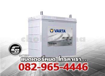 ราคาแบตเตอรี่ Varta EFB N55 80B24L SMF Front