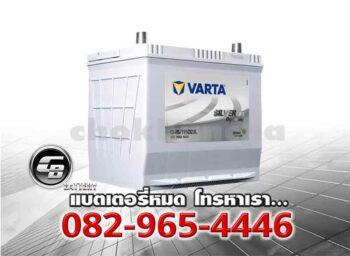 ราคาแบตเตอรี่ Varta EFB Q85 115D23L SMF Front