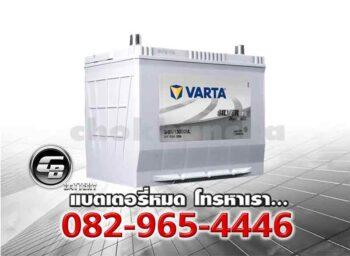 ราคาแบตเตอรี่ Varta EFB S95L 130D26L SMF Front