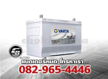 ราคาแบตเตอรี่ Varta EFB T110L 145D31L SMF Front
