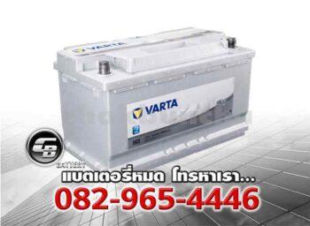 ราคาแบตเตอรี่ Varta Silver Dynamic DIN100 LN5 Front