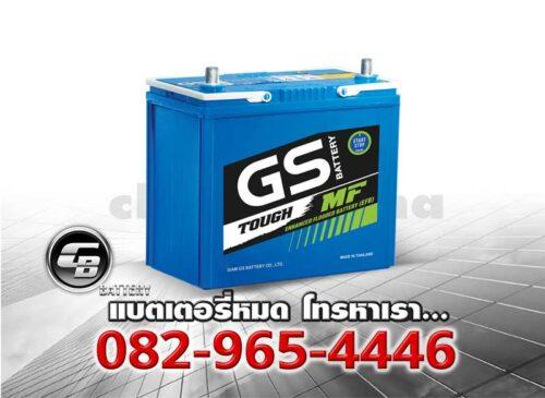 ราคาแบตเตอรี่รถยนต์ GS N55 EFB 70B24L BV