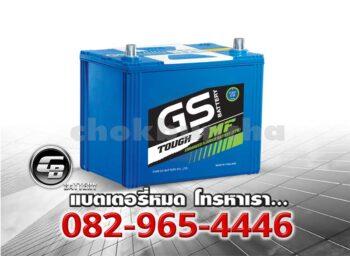 ราคาแบตเตอรี่รถยนต์ GS S-95 110D26L Front