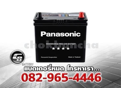 ราคาแบตเตอรี่รถยนต์ Panasonic 46B19L BV