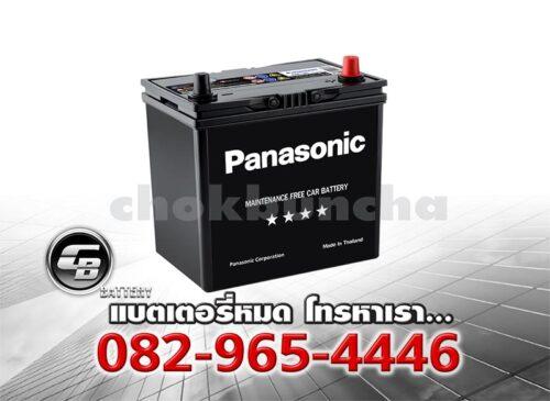 ราคาแบตเตอรี่รถยนต์ Panasonic 46B19L Per