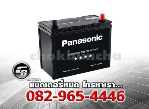 ราคาแบตเตอรี่รถยนต์ Panasonic 50B24L Per