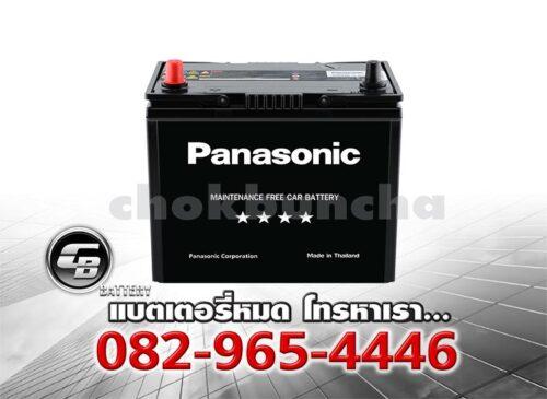 ราคาแบตเตอรี่รถยนต์ Panasonic 50B24R BV