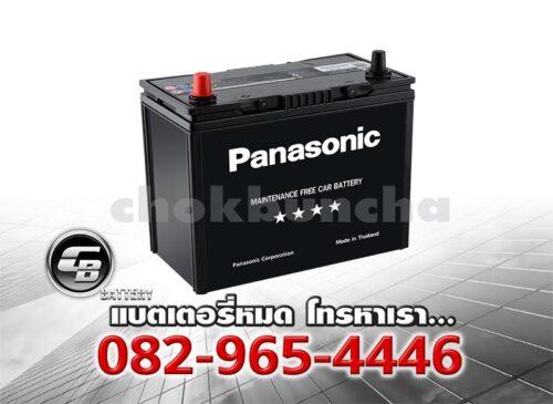 ราคาแบตเตอรี่รถยนต์ Panasonic 50B24R Per