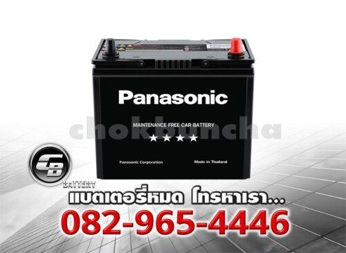 ราคาแบตเตอรี่รถยนต์ Panasonic 60B24L BV