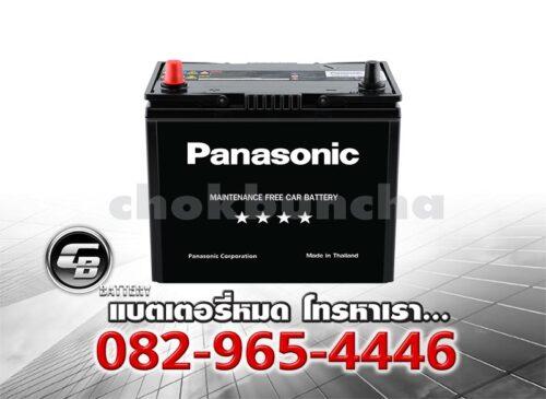 ราคาแบตเตอรี่รถยนต์ Panasonic 60B24R BV