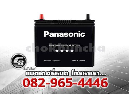 ราคาแบตเตอรี่รถยนต์ Panasonic 60B24R Front